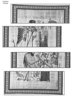 ελια νηπιαγωγειο φυλλα εργασιας - Αναζήτηση Google Tapestry, Blog, Olive Tree, Home Decor, Google, Kids, Hanging Tapestry, Tapestries, Decoration Home