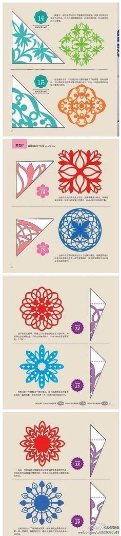 Liangtu art de papier origami et créatif coupe de papier de plaisir (avec la méthode des ciseaux):