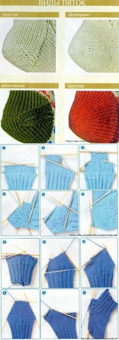 Knitting: types of heels Knitted Slippers, Crochet Slippers, Knit Crochet, Crochet Hats, Slipper Socks, Knitting Socks, Knitting Stitches, Baby Knitting, Knitting Projects