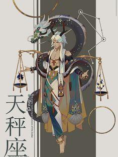 Anime Zodiac, Zodiac Art, Character Concept, Character Art, Concept Art, Dragons, Libra Art, Zodiac Characters, Character Design Inspiration