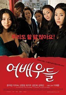 이 재 용 Yi, Cha e -yong: Actresses 여배우들 = Y ǒ paeu d ǔ l http://search.lib.cam.ac.uk/?itemid= depfacozdb 463601