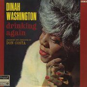 One of many delightful Dinah Sleeves #records