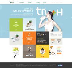 DCafeIn Website - Yuhan Truth