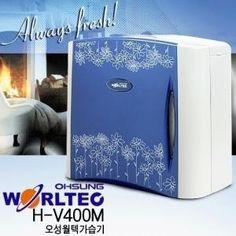 오성 자연대류방식 (기화식) 가습기 H-V400M,오성,가습기,H-V400M