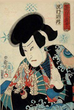 Kunichika - Wood block print, Japanese Kabuki Actor.