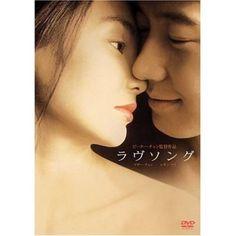 http://blogimg.goo.ne.jp/user_image/40/a2/dbfa88f69d91dffd5b069c75c2886dab.jpgからの画像