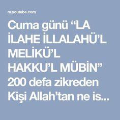 Allah, S Word, Prayers, Religion, Quotes, Youtube, Pine, Dress, Bern