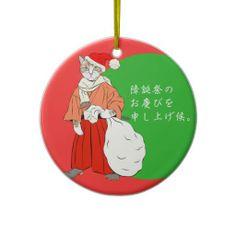 Samurai cats 1(三毛丸サンタ) クリスマスツリーオーナメント