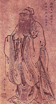 Confucius - Repinned by UXSherlock.