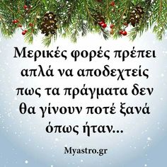 ......... Feeling Loved Quotes, Love Quotes, Inspirational Quotes, Merry Christmas Baby, Greek Quotes, Truths, Stickers, Feelings, Sayings