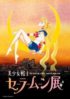 『美少女戦士セーラームーン展』が、4月16日から東京・六本木ヒルズ展望台東京シティビュー内スカイギャラリーで開催される。 1992年から『なかよ…