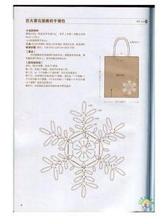 ISSUU - Crochet motif applique 2012 de redsky793