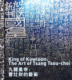 the-king-of-kowloon-the-art-of-tsang-tsou-choi-10.gif 450×498 pixels