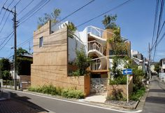 Collective Housing in Tokyo / Akihisa Hirata ⋆ ArchEyes Tokyo Architecture, Residential Architecture, Interior Architecture, Architecture Program, Modern Townhouse, Japanese Modern, Tropical Houses, Architectural Salvage, Green Building