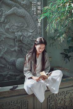 【醉花阴·夏至】 by Luna_Atl... #Chinese girl reading