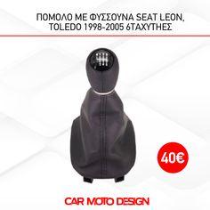 Σου έφυγε ο #λεβιές? Δεν πειράζει , γιατί η 𝐂𝐀𝐑 𝐌𝐎𝐓𝐎 𝐃𝐄𝐒𝐈𝐆𝐍 θα βρεις μεγάλη ποικιλία για το νέο σου ΛΕΒΙΕ ☎️ 2315534103 📱6978976591 ➡️ ΠΟΛΥΤΕΧΝΕΙΟΥ 18 ΕΥΚΑΡΠΙΑ ΘΕΣΣΑΛΟΝΙΚΗΣ #carmotodesign #οικαλύτερεςτιμές #οτιαναζητάς #θατοβρείςεδώ #becarmotodesigner Moto Design, Seat Leon, Motorbikes
