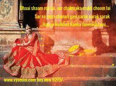 #VYOMINI #BhagavadGita #HappyJanmashtami #MakeInIndia #OnlineShopping #Women … … +919810188757