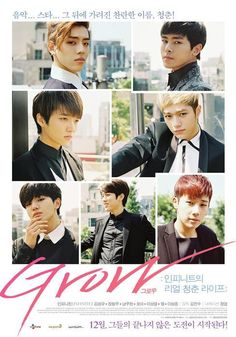 [INFO] #인피니트 Documentary Drama; GROW (Infinite Real Youth Life) will be published in cinemas start from December 4th.