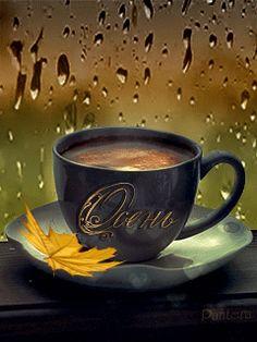 Nothing better on a rainy day~ anka juliana : photo chocolate caliente, coffee is Coffee Gif, Coffee Latte Art, Coffee Images, I Love Coffee, Coffee Break, My Coffee, Coffee Drinks, Coffee Shop, Coffee Cups