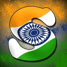 S tiranga Images 15 August Independence Day, Indian Independence Day, Independence Day Images, Indian Flag Photos, Indian Flag Colors, S Letter Images, Alphabet Images, Alphabet Wallpaper, Name Wallpaper