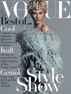 Vogue Cover April 2015  #cover #covermodel #voguegermany