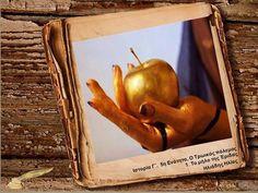 Ιστορία Γ΄, 5η Ενότητα - 1. Το μήλο της Έριδας by iliasili via authorSTREAM