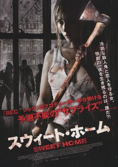 Sweet Home Japanese Movie Posters