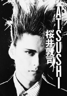 Interval's whisper - Akkarin's world: Photo Gunma, Thing 1, Father Figure, Gothic Rock, My Muse, 24 Years Old, Ticks, Visual Kei, Rock Bands
