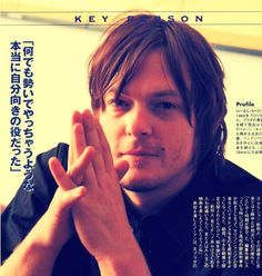 norman reedus - YUM