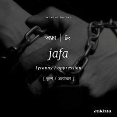 The opposite of Jafa is ____? Urdu Words With Meaning, Hindi Words, Urdu Love Words, Words To Use, Cool Words, Word Meaning, Hindi Quotes, Qoutes, Unusual Words