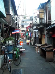 Nishi-Ogikubo, Suginami city, Tokyo