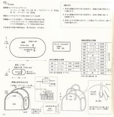 A halfround bag 2/3