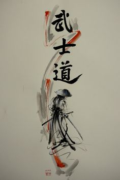 Bushido Way of the Samurai. Pittura astratta moderna di stile.