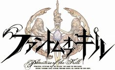 Phantom of the Kill: Sangat Mirip Dengan Fire Emblem Milik Nintendo Typo Logo Design, Logo Desing, Typography Logo, Fantasy Logo, Futuristic Fonts, Game Logo Design, Word Design, Japan Logo, Event Logo