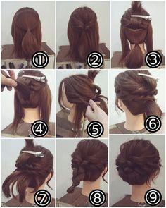 Gorgeous Bun for Short Hair | Makeup Mania