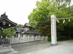 Hayatani shinto shrine in Hiroshima Prefecture Part1. This shrine is known as the god of traffic safety.  There is large torii made of stone the entrance to Hayatani shinto shrine. Wonderful! http://japan-temple-shrine.blogspot.jp/2013/06/large-stone-torii-hayatani-shinto.html