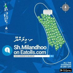 Search residence addresses and streets in Sh.Milandhoo on Eatolls.com. One of the most populated islands in the atoll. We hope this service will not only be helpful for the community living in the atoll but in other atolls as well. Special thanks to Secretariat of Milandhoo council North Miladhunmadulu for their excellent support. Visit eatolls.com, share or mention someone who will find this helpful. #ShaviyaniAtoll #Milandhoo #Maldives #Eatolls