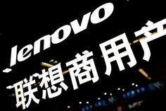 Lenovo CEO Shares $3 Million From Bonus With Workers For The Second Time By Adnan Farooqui	 on 09/02/2013 The amount will be divided between nearly 10,000 workers, who will receive payments of roughly $325 this month.