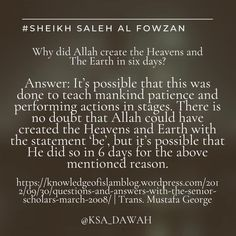 Heaven On Earth, Hadith, Patience, Knowledge, Teaching, Sayings, Quotes, Deen, Islamic