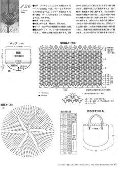 Voici des modèles des sacs au crochet , avec leurs diagrammes gratuits , ou leurs grilles gartuites .. Le premier modèle de sac au crochet .. Et voici les diagrammes /grilles gratuites du sac au crochet Voici un autre modèle de sac au crochet ... Et voici...