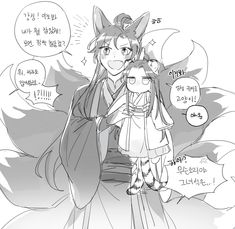 Jiraiya Y Naruto, Chinese Cartoon, Cute Anime Couples, Boku No Hero Academy, Cute Gay, Manga, Anime Version, Cute Drawings, Anime Guys