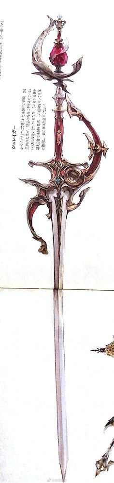 Anime Weapons, Fantasy Weapons, Eye Drawing Tutorials, Sword Design, Drawings, Inspiration, Cold Steel, Stuff To Draw, Objects