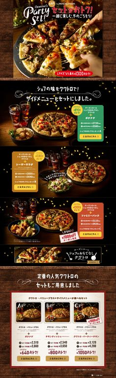 Domino's Party set!