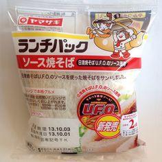 ランチパック ソース焼そば(日清焼そば U.F.O.のソース使用)