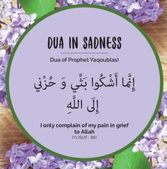Dua in sadness Duaa Islam, Islam Hadith, Allah Islam, Islam Muslim, Islam Quran, Islamic Prayer, Islamic Teachings, Islamic Dua, Beautiful Islamic Quotes