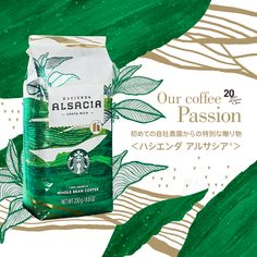 Rice Packaging, Organic Packaging, Pouch Packaging, Beverage Packaging, Coffee Packaging, Tea Design, Coffee Design, Label Design, Packaging Design