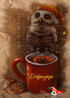 Good morning it's coffee time ~. Good Morning Coffee, Good Morning Good Night, Coffee Love, Coffee Art, Happy Weekend Images, Gifs, Beautiful Gif, Animation, Morning Images