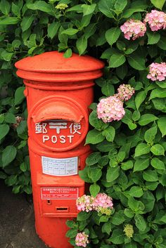 Don't forget to write home while visiting Japan.