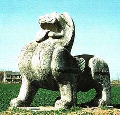 Lion ailé, ca. Garden Sculpture, Lion Sculpture, China Art, Popular Books, Wings, 1, Statue, Islam, Art History