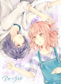 waiting for a second part _ Ao Haru Ride